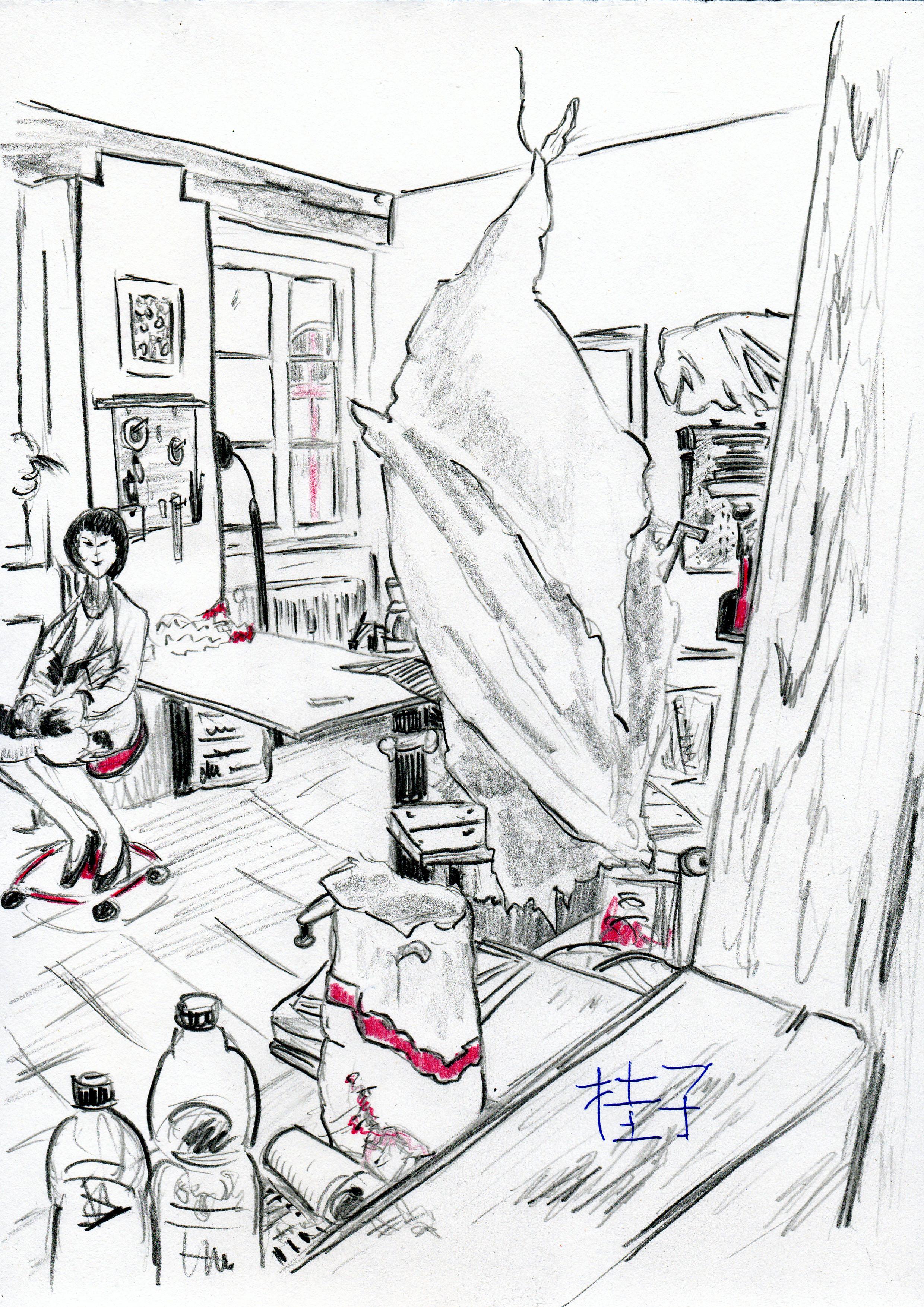 Keiko Atelier